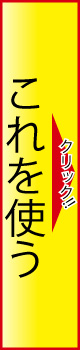 繧ッ繝シ繝昴Φ繧剃スソ縺�